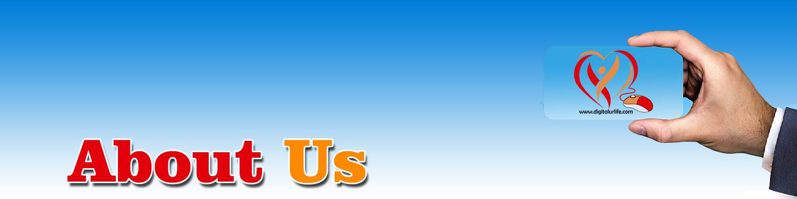 Banner for About Us